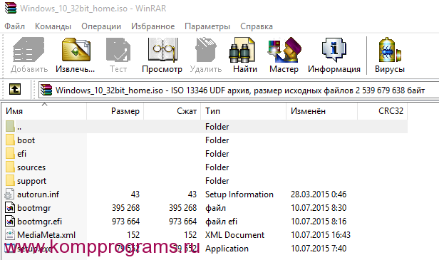 Образ windows 00