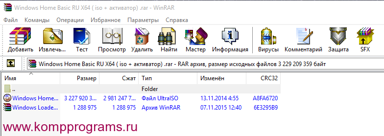 windows домашняя +активатор